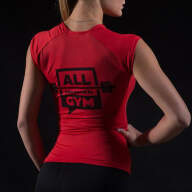Футболка ALL YOU NEED IS GYM - Футболка ALL YOU NEED IS GYM